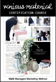 M&M Collection M&Mコレクション ~写真とデザインの資材部屋~
