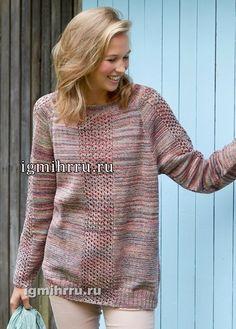 Меланжевый пуловер с ажурными вставками. Вязание спицами