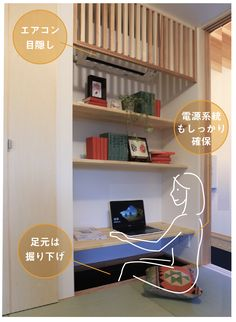使い勝手抜群! 注文住宅ならでは工夫がいっぱい家づくり!-BLOG スタジオリンクスの施工状況や日常の事まで不定期で更新しています Interior Design Living Room, Living Room Decor, Modern Japanese Interior, Tatami Room, Asian Architecture, Small Room Design, Home And Living, Building A House, House Design