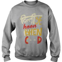 Dill se hoon Bhen CD T-Shirt #gift #ideas #Popular #Everything #Videos #Shop #Animals #pets #Architecture #Art #Cars #motorcycles #Celebrities #DIY #crafts #Design #Education #Entertainment #Food #drink #Gardening #Geek #Hair #beauty #Health #fitness #History #Holidays #events #Home decor #Humor #Illustrations #posters #Kids #parenting #Men #Outdoors #Photography #Products #Quotes #Science #nature #Sports #Tattoos #Technology #Travel #Weddings #Women