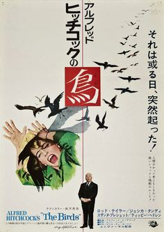 "vintage everyday: Vintage Publicity Posters for ""The Birds"""
