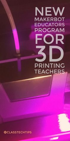 Love 3D printing! The team at MakerBot has just announced the brand new MakerBot Educators program. This program is designed to bring together 3D printing teachers.