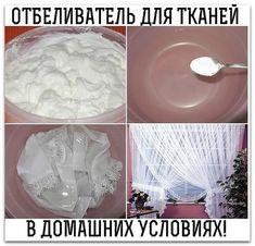 жирные пятна, отстирает горчица. 2 ст.л. горчичного порошка развести в литре горячей воды и дать настояться. Процедить, развести в необходимом количестве воды и замочить полотенца на ночь. Стирать обычно. .