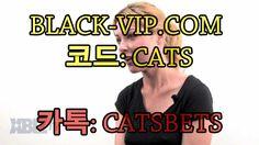 안전사설사이트ㆁ▶ BLACK-VIP。COM ◀┼▶ 코드 : CATS◀┼야구배팅사이트~야구베팅사이트 안전사설사이트ㆁ▶ BLACK-VIP。COM ◀┼▶ 코드 : CATS◀┼야구배팅사이트~야구베팅사이트 안전사설사이트ㆁ▶ BLACK-VIP。COM ◀┼▶ 코드 : CATS◀┼야구배팅사이트~야구베팅사이트 안전사설사이트ㆁ▶ BLACK-VIP。COM ◀┼▶ 코드 : CATS◀┼야구배팅사이트~야구베팅사이트 안전사설사이트ㆁ▶ BLACK-VIP。COM ◀┼▶ 코드 : CATS◀┼야구배팅사이트~야구베팅사이트