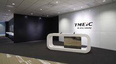 東芝三菱電機産業システム株式会社(TMEIC) | ITOKI Lightbox イトーキ事例集