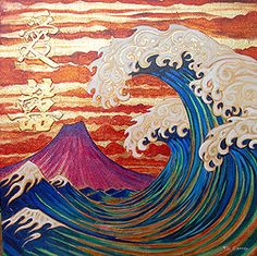 surf art by Troy Carney -Hawaii