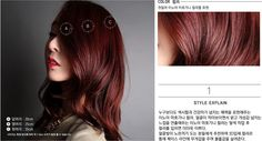 #style #Info on the #long #wavy #red #hair #style by #soonsiki #soonsikihair in #hongdae #hairsalon