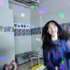 Xuan Yi, Cosmic Girls, Girl Group, Cinema, Positivity, Neon Signs, Kpop, My Love, Memes
