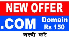 Purchase.Com Domain Name At Rs 150 | Cheap.Com Domain Offer