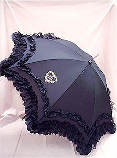 Baby the Stars Shine Bright » Umbrella & Parasol » Frill & Lace Umbrella
