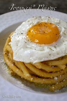 Greek Recipes, Eggs, Yummy Food, Pasta, Breakfast, Morning Coffee, Delicious Food, Greek Food Recipes, Egg