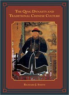 The Qing Dynasty And Traditional Chinese Culture PDF