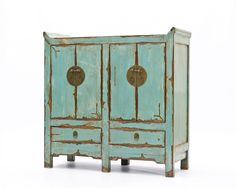 Lovely Chinese cabinet £1495.00