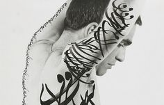 Persian calligraphy / Art