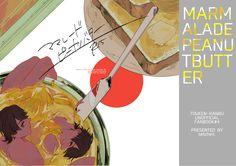 【10/9】山姥堀デスマッチ本サンプル [1] Book Cover Design, Book Design, Book Jacket, Book Binding, Touken Ranbu, Comic Covers, Love Art, Zine, Graphic Design