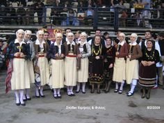 Pogoni Costumes For Women, Greek Costumes, Female Costumes, Greek Traditional Dress, Folk Costume, Lace Skirt, Greece, Skirts, Memories