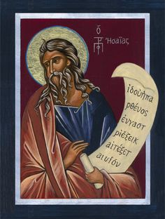 The Prophet Isaiah Icon by Lynne Beard Prophet Isaiah, Beard Designs, Old Testament, Art Portfolio, Christian, Saints, Movie Posters, Icons, Board