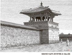 경복궁 서십자각. 김영택님의 펜화로 그린 전통건축[2] - 궁궐 성곽