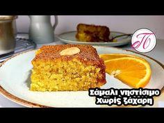 Εύκολο , ζουμερό σαμαλι νηστίσιμο και ΧΩΡΙΣ ΖΑΧΑΡΗ !! - YouTube French Toast, Breakfast, Youtube, Food, Morning Coffee, Essen, Meals, Youtubers, Yemek