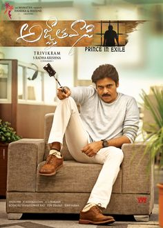 The much-awaited first look poster of Power Star Pawan Kalyan's upcoming film, which is helmed by Trivikram Srinivas was unveiled on Monday. The film, which was tentatively called has now been titled Agnyaathavaasi with a tagline - Prince In Exile. Streaming Movies, Hd Movies, Movies Online, Hd Streaming, Telugu Movies Download, Full Movies Download, Movie Downloads, Movie Ringtones, Cinema Online