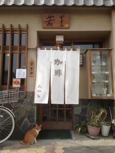 restaurant and cat – Japan restaurant et chat – Japon -