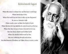 Rabindranath Tagore Poems in English Rabindranath Tagore Poem, Poems In English, English Literature, English Quotes, English Grammar, Teaching English, Tagore Quotes, Patriotic Poems, Spiritual Wallpaper