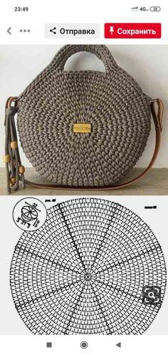 Free Crochet Bag, Crochet Cord, Mode Crochet, Crochet Stitches, Crochet Handbags, Crochet Purses, Crochet Doilies, Crotchet Bags, Knitted Bags