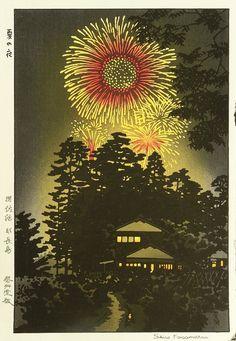 Shiro Kasamatsu (Japan, 1898-1991) - Summer Night, 1958 - Woodblock print