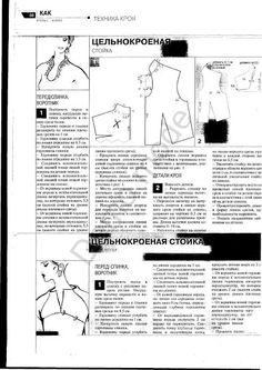 atelier 2001 - compendio (258) - costurar com amigas - Álbumes web de Picasa