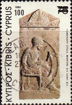 Stamps Cyprus 1976 Surcharged Fine Mint SG 451 Scott 444  Other Cyprus Stamps HERE