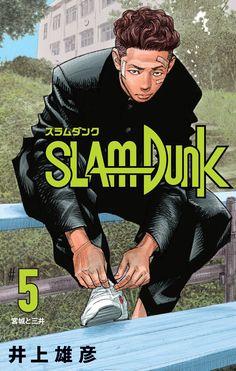 Slam Dunk Manga New Edition Cover Art - Full Collection Slam Dunk Manga, Manga Drawing, Manga Art, Manga Anime, Anime Art, Inoue Takehiko, Manga News, Basketball, Miyagi