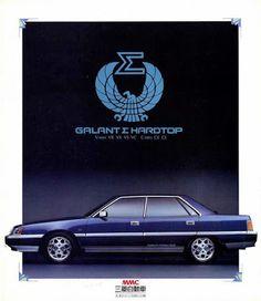 日本自動車デザインコーナー 「Japanese Car Design Corner」: Mitsubishi Galant Σ Hardtop 1984 brochure