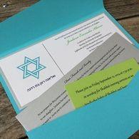 Star of David Bar Mitzvah Pocket Invitation