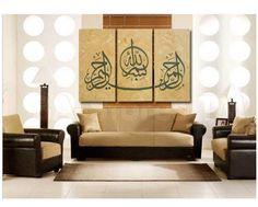 Aliexpress.com: Acheter Calligraphie arabe islamique Wll Art 3 peça peintures à l'huile mur de toile Art abstrait tableaux modernes pour la décoration d'intérieur de tableaux et peintures fiable fournisseurs sur Global Art