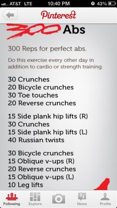 300 abs - On the bucket list, as soon as I get to 80-90% health.
