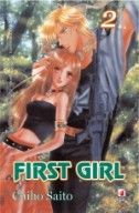 2nd One, First Girl, Shoujo, Movies, Movie Posters, Films, Film Poster, Cinema, Movie