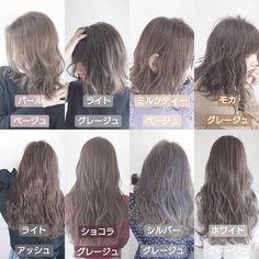Hair Style Korea, Pastel Purple Hair, Korean Hair Color, Pretty Hair Color, Kpop Hair, Hair Upstyles, Hair Arrange, Hair Dye Colors, Lip Colors