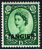 Morocco Agencies TANGIER 1956 SG 322 Queen Elizabeth II Fine Mint SG 322 Scott 591 Other British Commonwealth Empire and Colonial stamps Here