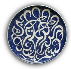 Iznik white on blue patterned plate  (via Iznik New Classical | Decorative Plates)