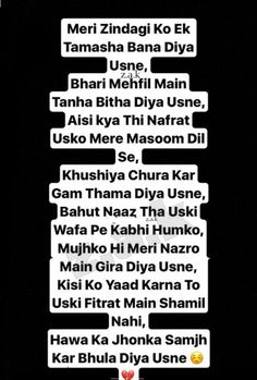 Yes is very true in fact kal me uske samne thi pr usne meri taraf Dekha tak nahi 😭😭 Dear Diary Quotes, Bff Quotes, Heart Quotes, Best Friend Quotes, Friendship Quotes, True Quotes, Funny Quotes, Love Quotes Poetry, Crazy Girl Quotes