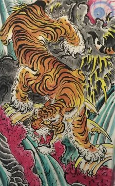Japanese Tiger Art, Japanese Tiger Tattoo, Japanese Art Prints, Japanese Tattoo Designs, Korean Art, Asian Art, Tatoo Tiger, Kabuto Samurai, Traditional Tiger Tattoo