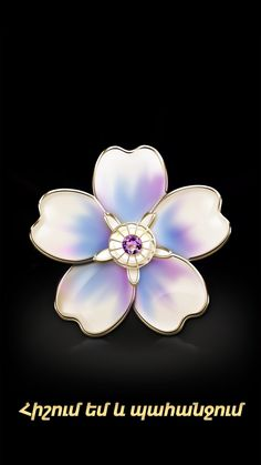 Forget me not,armenian genocide,april Armenian History, Armenian Culture, My Heritage, Brooch, Ink, April 24, Jewelry, Forget, Happy Birthday