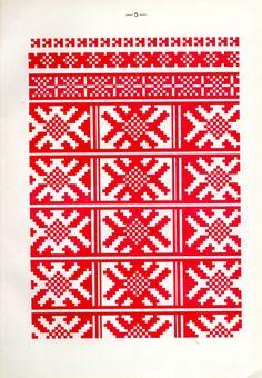 https://flic.kr/p/fQaQne | Белорусский народный орнамент - 1953_53 | Belarusian ethnic embroidery