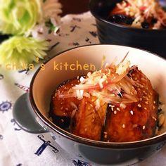 万能タレが美味い♪ナスと厚揚げの蒲焼き丼♡薬味ご飯が合う♪