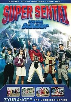 Power Rangers: Super Sentai Zyuranger - Complete