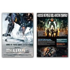 Pacific Rim Movie Poster 2S Charlie Hunnam, Ron Perlman, Idris Elba, Charlie Day