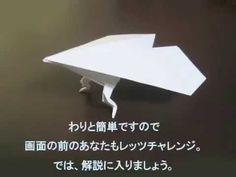 折り紙飛行機のよく飛ぶ折り方。かっこいい飛行機も紹介 | iemo[イエモ]