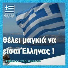 Greek Flag, Greek Beauty, Greek History, Greek Quotes, My Love, Words, Life, Amen, Travel