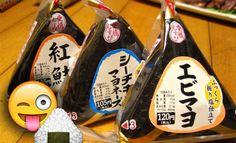 Japanese Food Emoji – Rice Ball