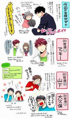 Oresama Teacher, Gekkan Shoujo Nozaki Kun, Geek Stuff, Fandoms, Animation, Fan Art, Manga, Comics, Anime